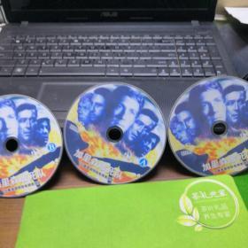 加里森敢死队   DVD  3碟  裸盘