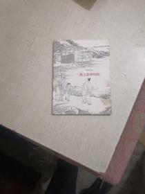 《佩文斋耕织图》【折页】