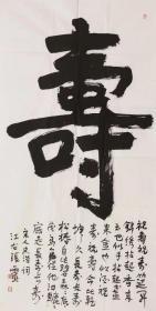 【保真】中书协会员 江西书协理事 张灵 四尺整张书法3