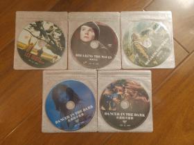 DVD 拉斯冯特里尔电影 良心三部曲 5dvd 白痴+破浪+黑暗中的舞者 3D9+2D5 一区礼盒版