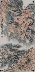 王易、四川德阳人、上海大学教授、花鸟画
