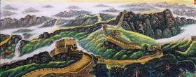 周裕国国画作品,小八尺长城万里尺寸约240X96厘米