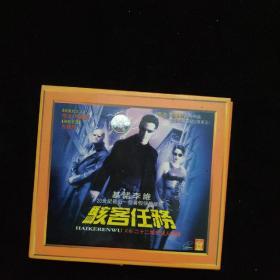 光盘CD 骇客任务  盒装2碟装