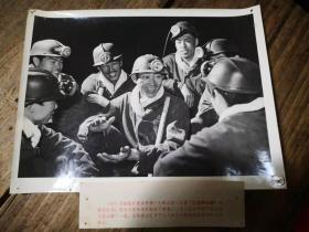 """老照片:《1975年开滦煤矿唐山矿井工人开展""""工业学大庆""""学习体会场景》"""