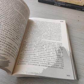 中流砥柱:中国共产党与全民族抗日战争(下)