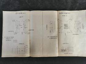 小清河勘探史料•1934年戴湾进水闸、李圈进水闸图