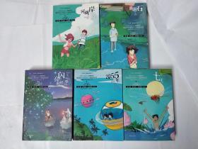 许友彬温情悬疑系列:七天、2055年、闪亮的时刻、鹅卵石、河两岸【五本合售】