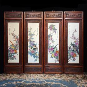 花鸟四条屏 挂屏 檀木镶瓷板画
