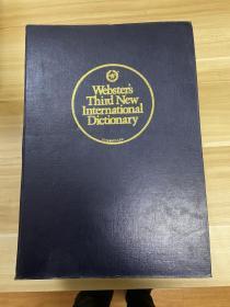 Websters Third New International Dictionary(韦氏第三版新国际英语大词典,最权威的美语词典)