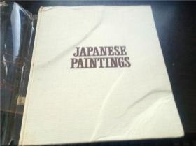 现代世界美术全集14 日本の绘画 日本画编Ⅱ 梅原龙三郎 河出书房 1967年 16开硬精装   原版日文日本书 图片实拍