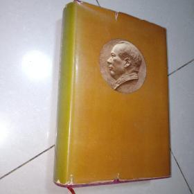 毛泽东军事文选 (红布面精装,有书衣 内部本) 20开本 横排版