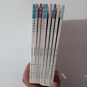 读书 1999(1~12期、缺1、4、10期)9本合售