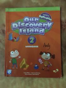 Our Diiscovery Island 2 WorkBook 含光盘