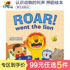 Roar! Went the Lion 狮子会吼叫 押韵睡前英语故事绘本 认识基本动物 英文原版进口