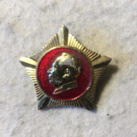 195、毛主席像章  做毛主席的好战士 中国人民解放军总政治部制 五角星形
