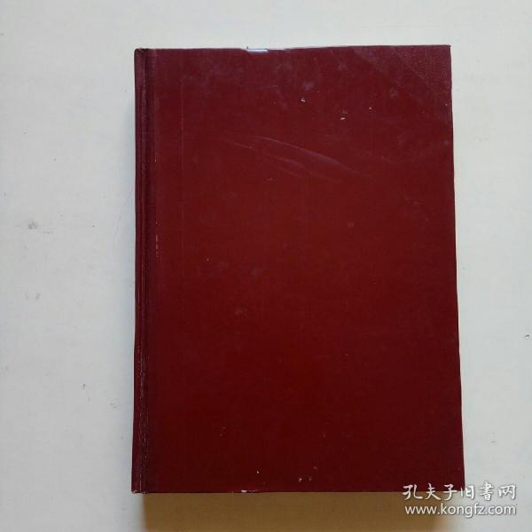 气象2001年9-12期合订本(增刊还一本)