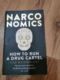 how to run a drug cartel
