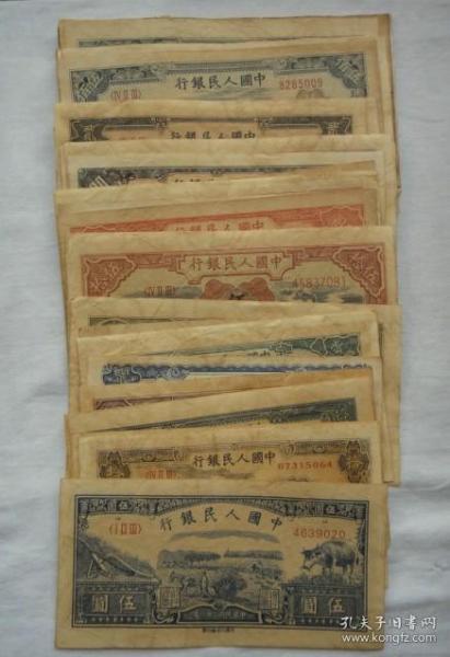 第一套纸币