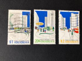 香港邮票 公共房屋