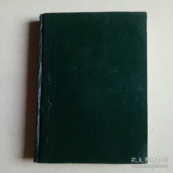 气象科学1990年1-4期合订本