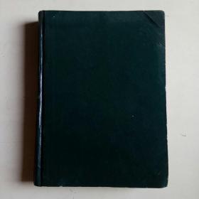 天气月刊1958年2-6、8 11-12期(合订本)