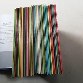 从小爱数学奇妙1-25共40册