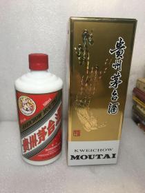 茅台酒瓶带盒
