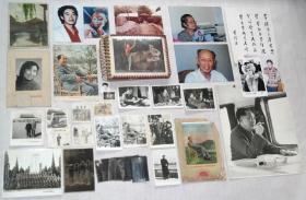 《老照片、底片38张,文革时期相册空册1本》(其中有1张林彪、毛主席合照).