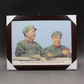 文革时期毛主席和林彪瓷板挂画