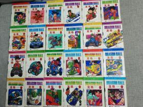 龙珠(七龙珠) 全集 珍藏本 1-56卷稀有全套 内蒙古少年儿童出版社