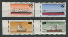 德国邮票 西柏林 1977年 船 商船 轮船 客轮 货箱船 4全新