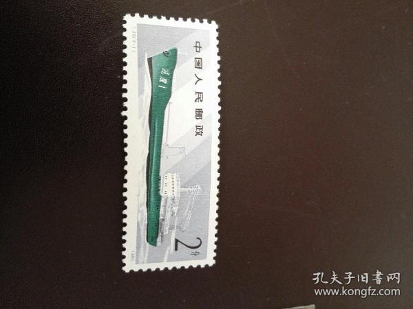 T49-1和J56-1两张新邮票
