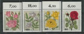 德国邮票 西柏林 1982年 花卉 玫瑰 4全新