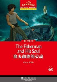 黑布林英语阅读 初一年级 7  渔夫和他的灵魂(一书一码)9787544650939
