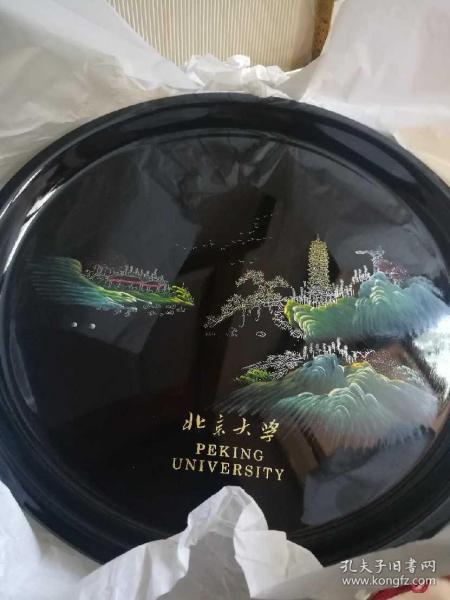 漆器大盘手绘漆器装饰盘北京大学老纪念品老工艺品漆器收藏 直径32厘米!