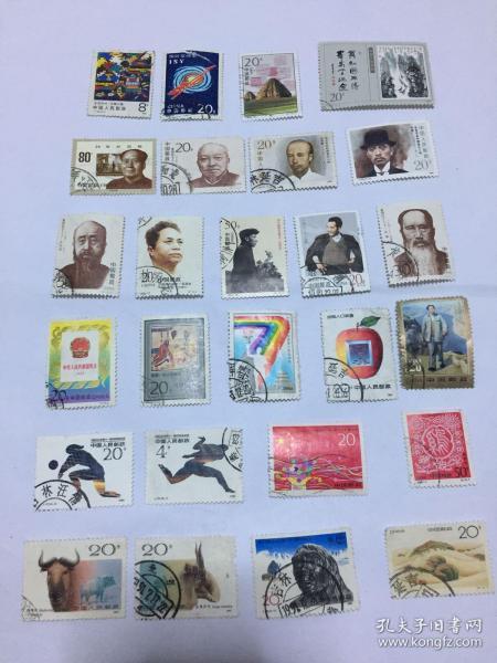 信消邮票24枚一组