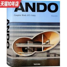 英文版 ANDO Complete Works 1975-Today 740页 日本建筑大师安藤忠雄作品大全 建筑设计书籍 普利兹克获奖者