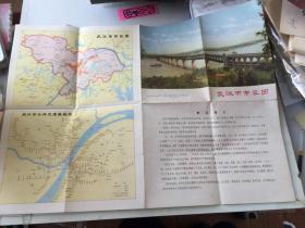 武汉市市区图
