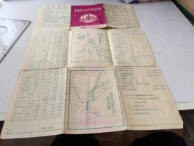 1965年 天津市公共汽车路线图