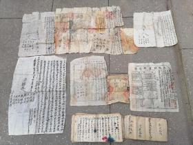 山西晋东南阳城县老房地契约,房地产交易合同,帐本等。