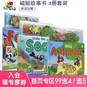 Magnetic Story and Play Scene 磁贴书3册套装 儿童英语益智早教场景学习 农场动物 野生动物 海底生物 英文原版进口图书
