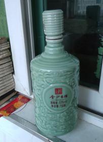 金沙古酒-------封坛私藏酒瓶(一斤半)