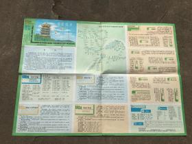 武汉交通游览图