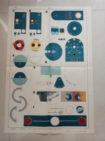 小学课本自然常识第四册教学挂图:自制天文教具