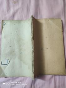 民国线装白宣纸石印《神农本草经读》4卷一册全
