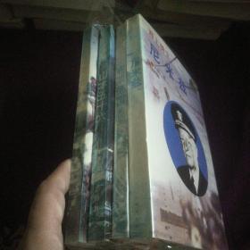 【二战将帅】大智若愚—布莱德雷等4本书合售