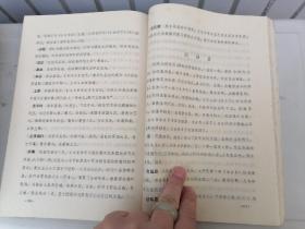 1977年《山西历史地名录》