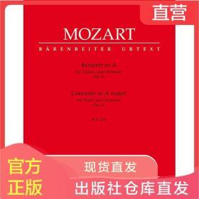 骑熊士原版进口乐谱书 莫扎特A大调第 五小提琴协奏曲K 219 总谱 Mozart concerto Nos 5 for Violin and Orchestra BA 4712