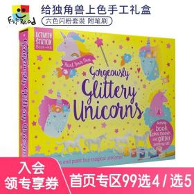 Activity Station Paint Your Own Gorgeously Glittery Unicorns独角兽模型填色 儿童英语手工美术绘画游戏套盒 英文原版进口图书
