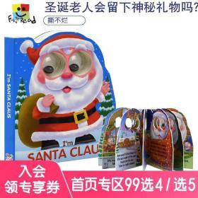 I'm Santa Claus 我是圣诞老人撕不烂英语纸板书 转动眼珠 英文原版进口儿童图书